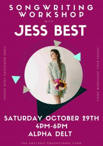 jess-best-workshop